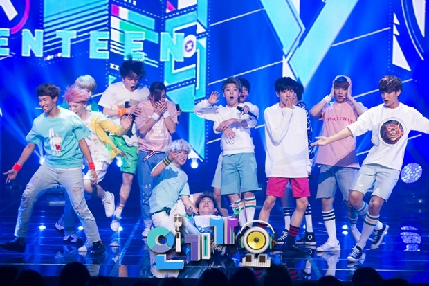 [OFFICIAL] 150717 SBS Inkigayo Update 11P #Seventeen #Adore_U #세븐틴 #아낀다 10