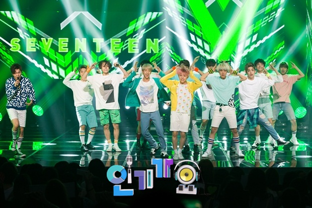 [OFFICIAL] 150717 SBS Inkigayo Update 11P #Seventeen #Adore_U #세븐틴 #아낀다 7