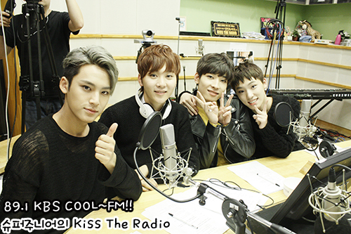 [OFFICIAL] 150917 KBS Kiss The Radio Update (Sukira) w Seventeen  #세븐틴 #SEVENTEEN 1