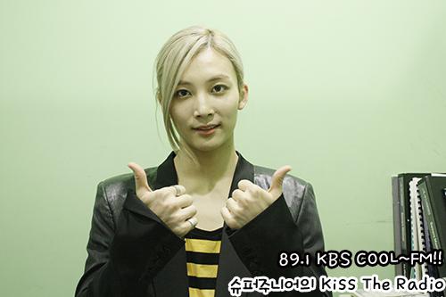 [OFFICIAL] 150917 KBS Kiss The Radio Update (Sukira) w Seventeen  #세븐틴 #SEVENTEEN 31
