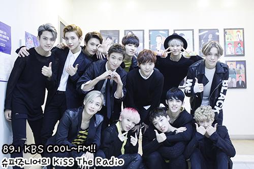 [OFFICIAL] 150917 KBS Kiss The Radio Update (Sukira) w Seventeen  #세븐틴 #SEVENTEEN 44