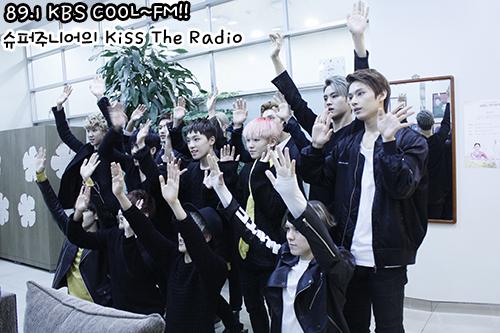 [OFFICIAL] 150917 KBS Kiss The Radio Update (Sukira) w Seventeen  #세븐틴 #SEVENTEEN 46