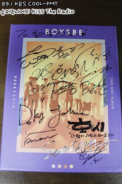 [OFFICIAL] 150917 KBS Kiss The Radio Update (Sukira) w Seventeen  #세븐틴 #SEVENTEEN 50