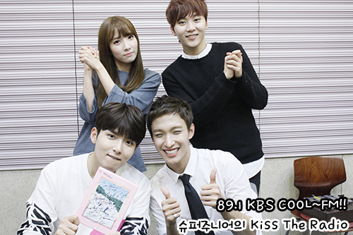 [OFFICIAL] 150917 KBS Kiss The Radio Update (Sukira) w Seventeen's DK and Seungkwan 2P #세븐틴 #도겸 #승관 1