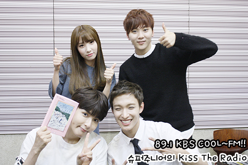 [OFFICIAL] 150917 KBS Kiss The Radio Update (Sukira) w Seventeen's DK and Seungkwan 2P #세븐틴 #도겸 #승관