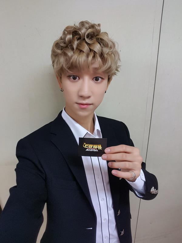 [OFFICIAL] 150921 Music Video Bank Twitter Update #도겸 #디에잇 2