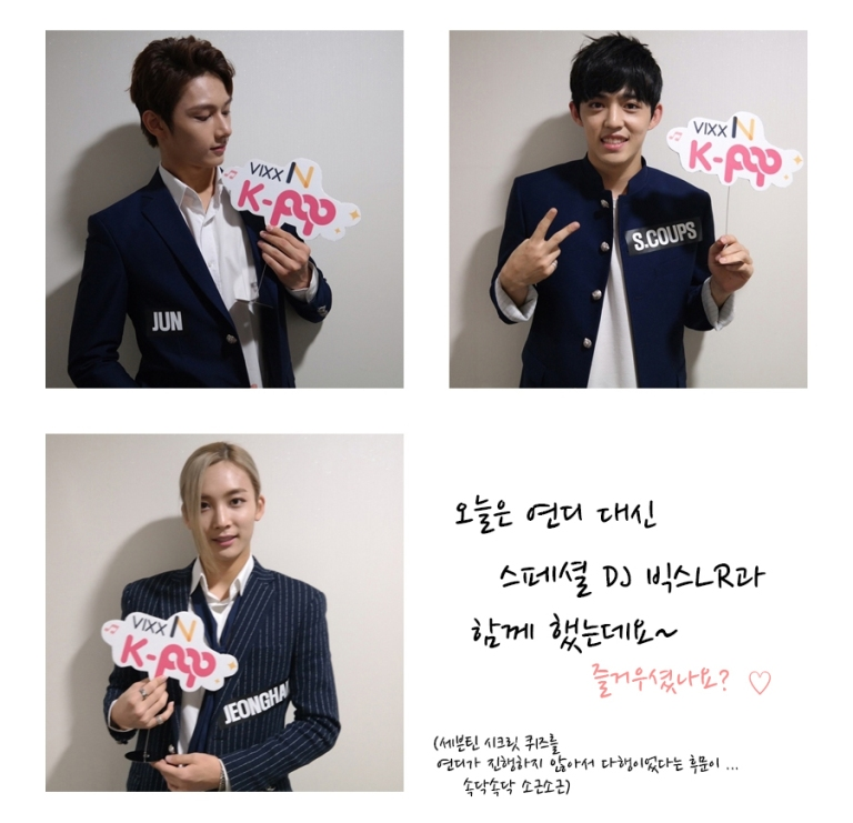 [OFFICIAL] 150924 VIXX N K-Pop Radio Photo Update with Seventeen #세븐틴 #만세 2