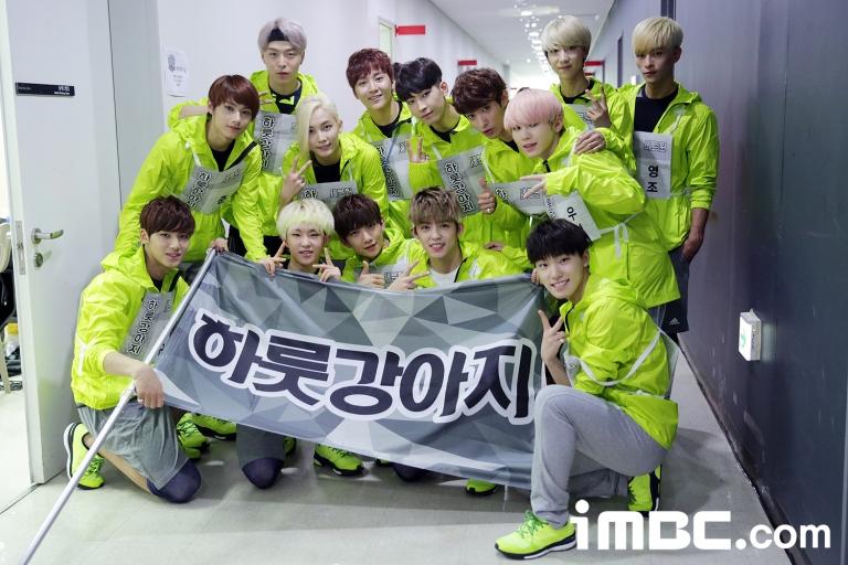 [OFFICIAL] MBC Entertainment Sports Update 2P HD #SEVENTEEN #세븐틴 1