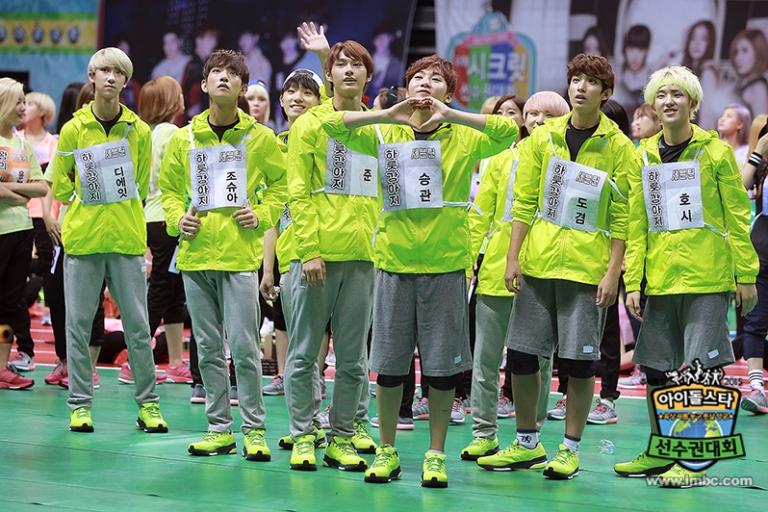 [OFFICIAL] Seventeen at MBC ISAC 2015 아이돌스타 선수권대회 #세븐틴 8