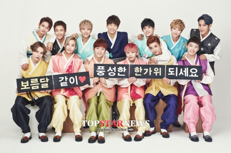 [PRESS] 150925 Seventeen Chuseok Greeting Pictorial #세븐틴 2