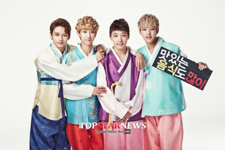 [PRESS] 150925 Seventeen Chuseok Greeting Pictorial #세븐틴 4