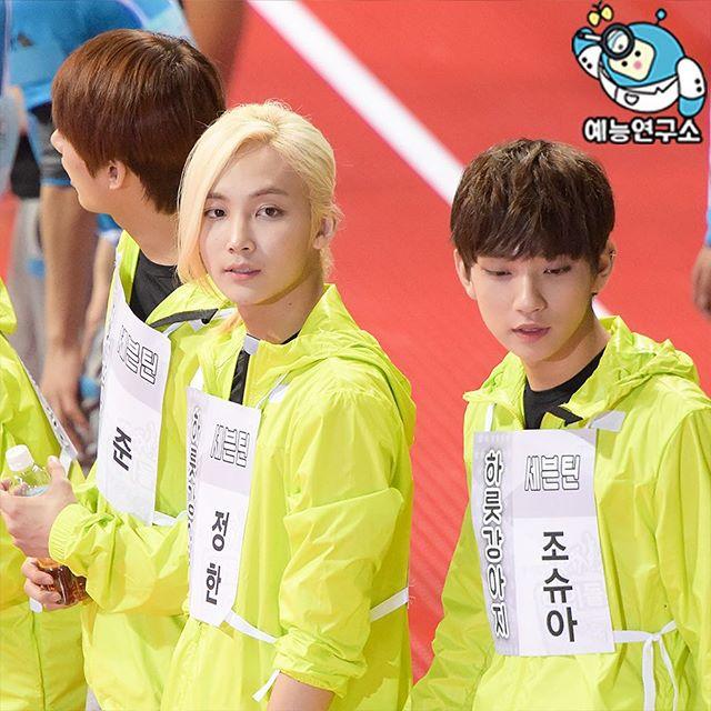 [OFFICIAL] 151002 MBC예능연구소 Update #세븐틴 #SEVENTEEN 4