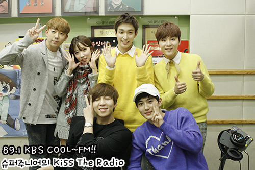 [OFFICIAL] 151016 KBS Kiss The Radio Update (Sukira) w Seventeen's DK and Seungkwan 3P #세븐틴 #도겸 #승관 1