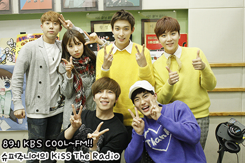 [OFFICIAL] 151016 KBS Kiss The Radio Update (Sukira) w Seventeen's DK and Seungkwan 3P #세븐틴 #도겸 #승관 3
