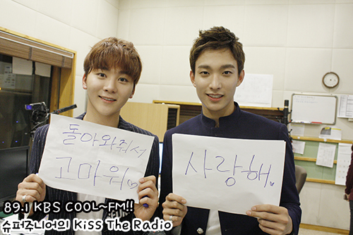 [OFFICIAL] 151023 KBS Kiss The Radio Update (Sukira) w Seventeen's DK and Seungkwan 6P #세븐틴 #도겸 #승관 1