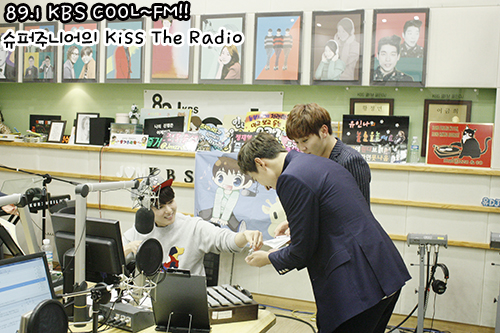 [OFFICIAL] 151023 KBS Kiss The Radio Update (Sukira) w Seventeen's DK and Seungkwan 6P #세븐틴 #도겸 #승관 3