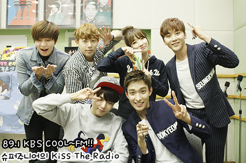[OFFICIAL] 151023 KBS Kiss The Radio Update (Sukira) w Seventeen's DK and Seungkwan 6P #세븐틴 #도겸 #승관 5
