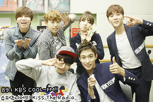 [OFFICIAL] 151023 KBS Kiss The Radio Update (Sukira) w Seventeen's DK and Seungkwan 6P #세븐틴 #도겸 #승관 6