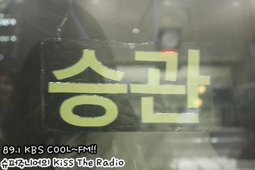 [OFFICIAL] 151029 KBS Kiss The Radio Update (Sukira) w Seventeen's DK and Seungkwan 9P #세븐틴 #도겸 #승관 1