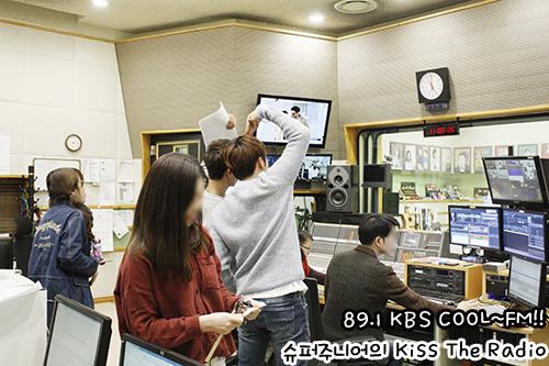 [OFFICIAL] 151029 KBS Kiss The Radio Update (Sukira) w Seventeen's DK and Seungkwan 9P #세븐틴 #도겸 #승관 7