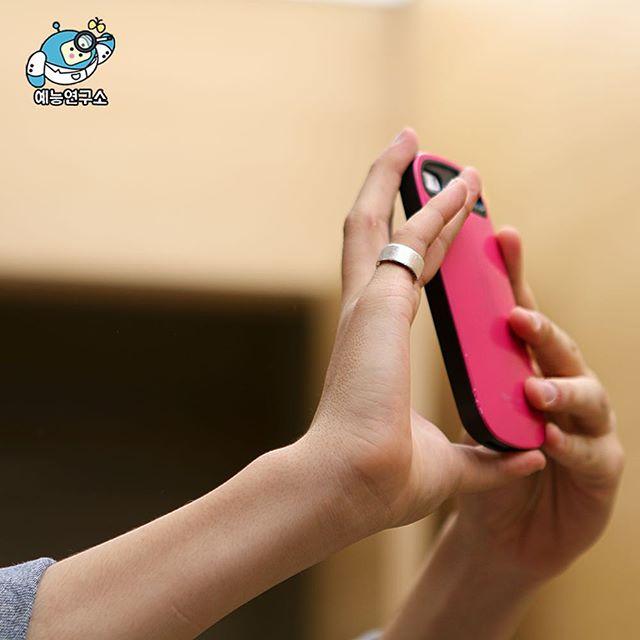 [OFFICIAL] MBC예능연구소 Update 7P #승관 #SEUNGKWAN #세븐틴 3