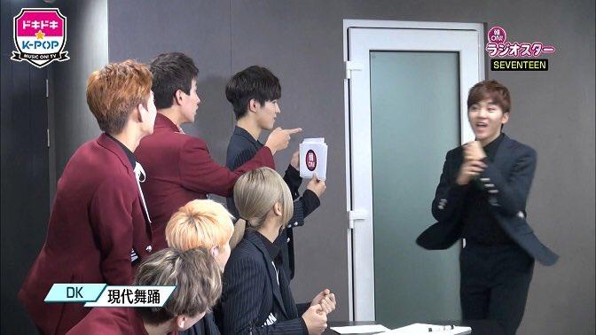 [OFFICIAL] 151105 エムオン!K-POP Twitter Update #세븐틴 3