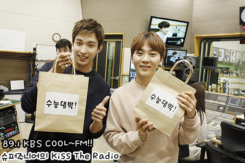 [OFFICIAL] 151113 KBS Kiss The Radio Update (Sukira) w Seventeen's DK and Seungkwan 10P #세븐틴 #도겸 #승관 3