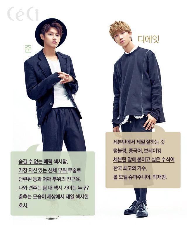 [OFFICIAL] 151128 CeCi Korea Update #세븐틴 #쎄씨 #editor_최디렉 3