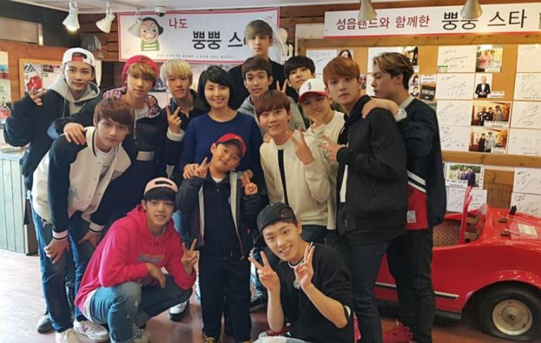 [PHOTO] 151106 Seventeen at Jeju-do (Seungkwan's Mom Restaurant)
