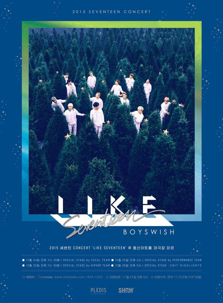 [SEVENTEEN NEWS] 세븐틴 콘서트 LIKE SEVENTEEN - Boys Wish Official Poster