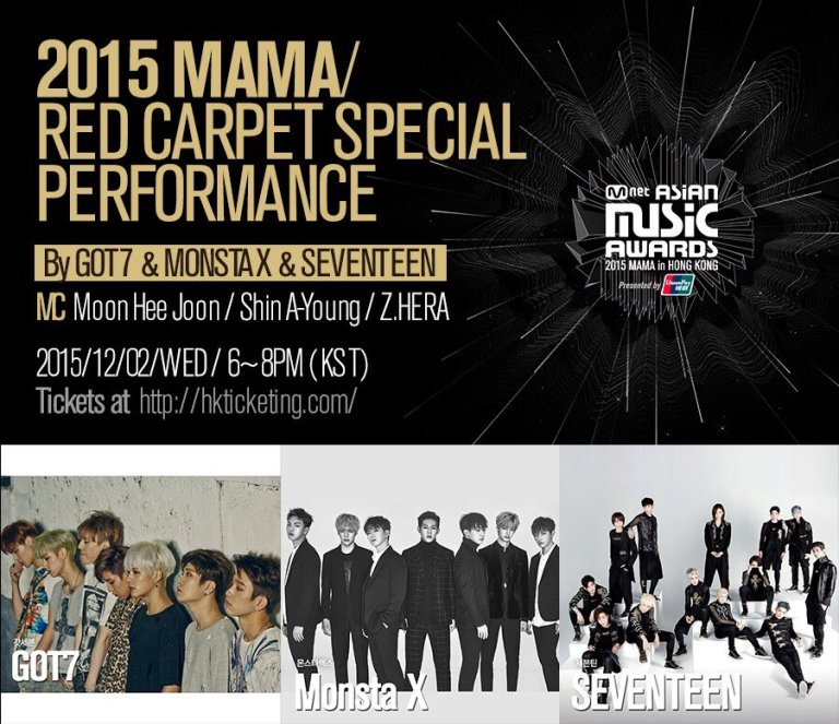 #SEVENTEEN will have a special performance at the red carpet 2015 MAMA! #Mnet #세븐틴