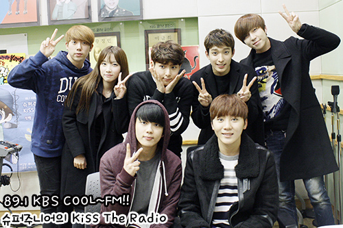 [OFFICIAL] 151212 KBS Kiss The Radio Update (Sukira) w Seventeen's DK and Seungkwan 20P #세븐틴 #도겸 #승관 (7)
