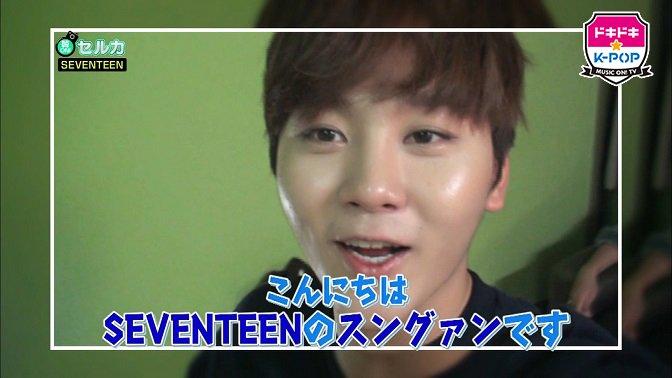[OFFICIAL] 151216-151219 エムオン!K-POP Twitter Update #세븐틴 1