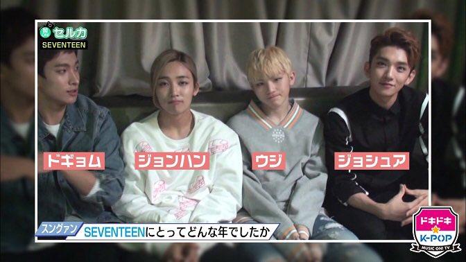 [OFFICIAL] 151216-151219 エムオン!K-POP Twitter Update #세븐틴 2