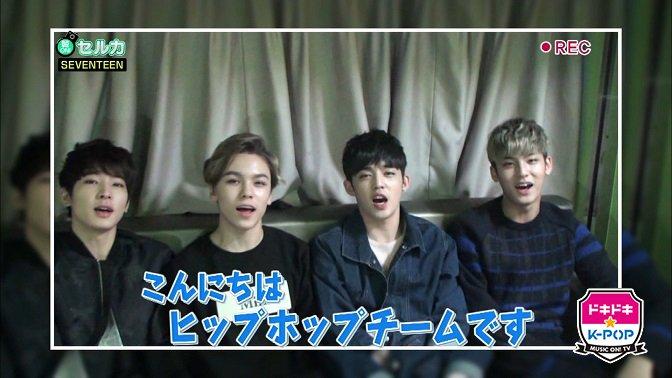 [OFFICIAL] 151216-151219 エムオン!K-POP Twitter Update #세븐틴 3