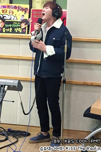 [OFFICIAL] 151217 KBS Kiss The Radio Update (Sukira) w Seventeen's Hoshi, DK and Seungkwan 17P #세븐틴 #호시 #도겸 #승관 (6)