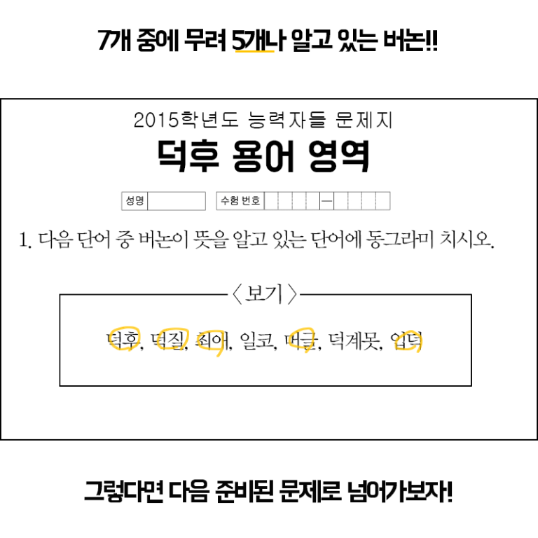 [OFFICIAL] 151225  MBC 예능연구소 Update #버논 #VERNON #능력자들 (2)