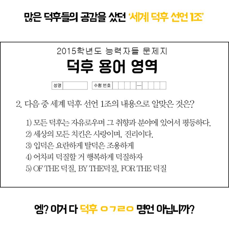 [OFFICIAL] 151225  MBC 예능연구소 Update #버논 #VERNON #능력자들 (3)