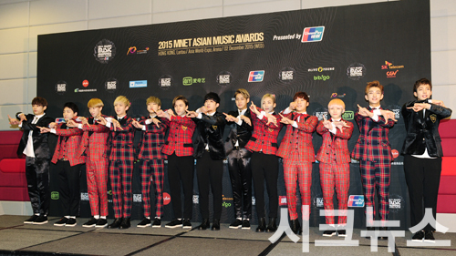 [PRESS] 151202 Seventeen at 2015 MAMA Artist Welcome Meeting #세븐틴 (25)