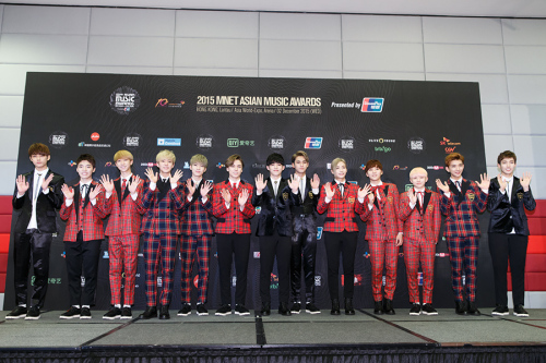[PRESS] 151202 Seventeen at 2015 MAMA Artist Welcome Meeting #세븐틴 (26)