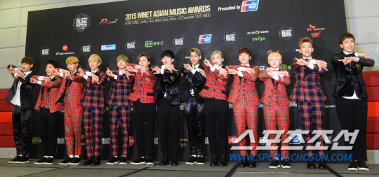 [PRESS] 151202 Seventeen at 2015 MAMA Artist Welcome Meeting #세븐틴 (29)