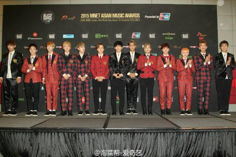 [PRESS] 151202 Seventeen at 2015 MAMA Artist Welcome Meeting #세븐틴 (36)