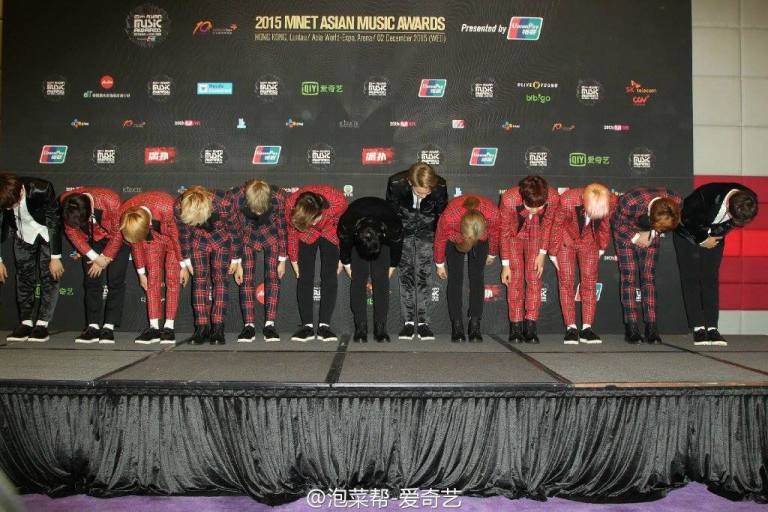 [PRESS] 151202 Seventeen at 2015 MAMA Artist Welcome Meeting #세븐틴 (49)