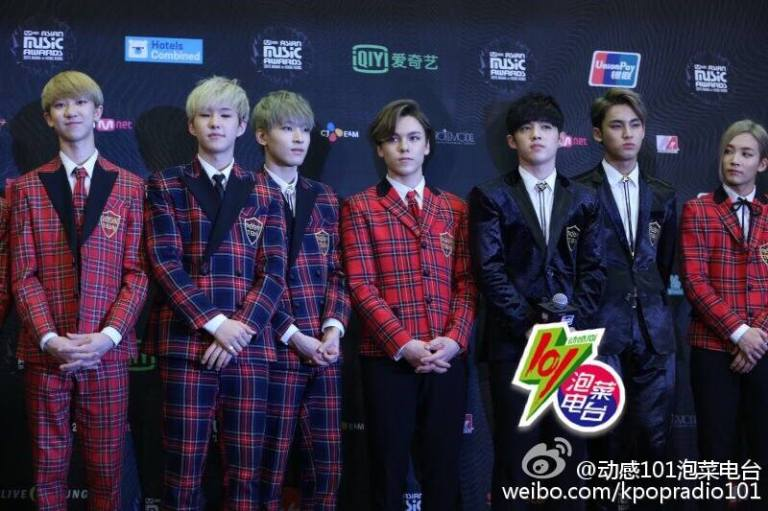 [PRESS] 151202 Seventeen at 2015 MAMA Artist Welcome Meeting #세븐틴 (7)