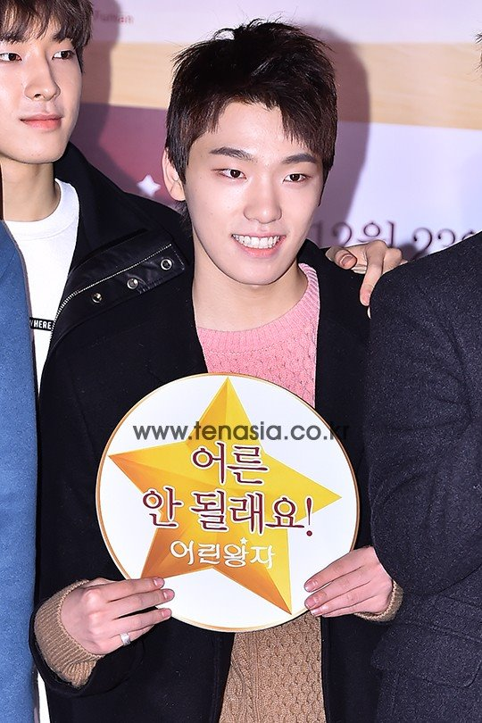 [PRESS] 151215 Seventeen at 'The Little Prince' VIP Premiere 75P #세븐틴 (12)