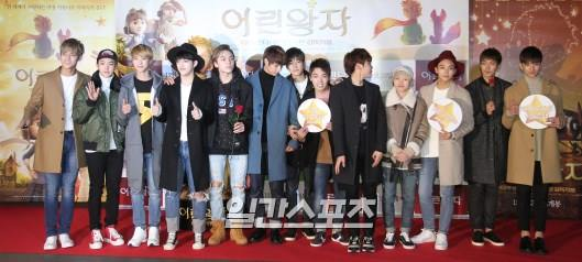 [PRESS] 151215 Seventeen at 'The Little Prince' VIP Premiere 75P #세븐틴 (1)