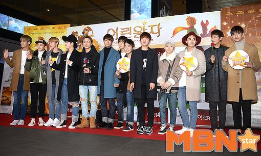 [PRESS] 151215 Seventeen at 'The Little Prince' VIP Premiere 75P #세븐틴 (18)