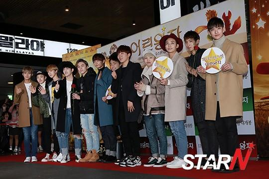 [PRESS] 151215 Seventeen at 'The Little Prince' VIP Premiere 75P #세븐틴 (19)