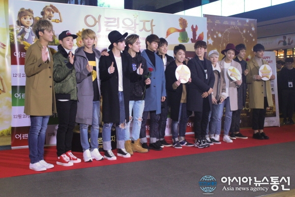 [PRESS] 151215 Seventeen at 'The Little Prince' VIP Premiere 75P #세븐틴 (2)