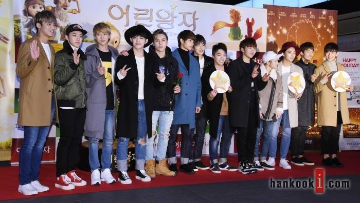 [PRESS] 151215 Seventeen at 'The Little Prince' VIP Premiere 75P #세븐틴 (20)